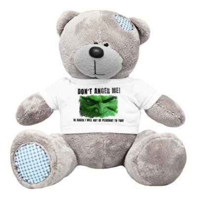 Плюшевый мишка Тедди Don't Anger Me!