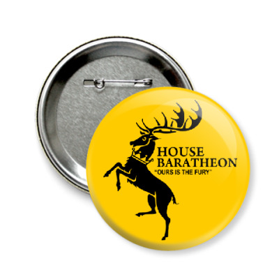 Значок 58мм House Baratheon