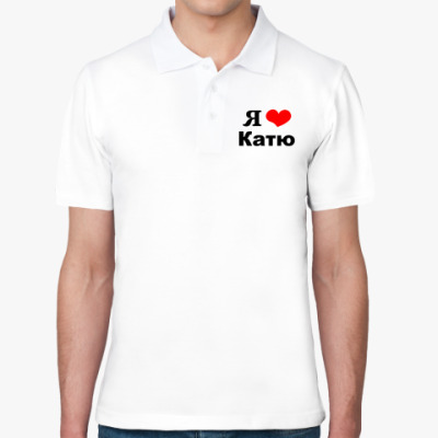Рубашка поло Я люблю Катю