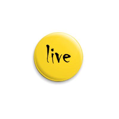 Значок 25мм Live
