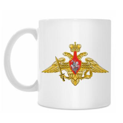 Кружка Вооруженные силы РФ