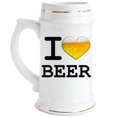 Пивная кружка I love beer
