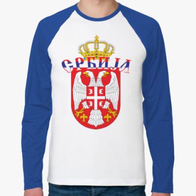 Футболка реглан с длинным рукавом Сербия