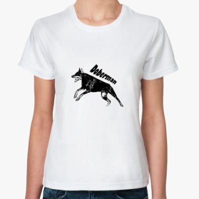 Классическая футболка   доберман