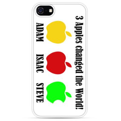 Чехол для iPhone 3 яблока изменили мир