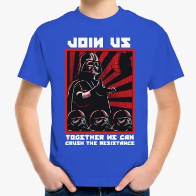 Детская футболка Присоединяйся