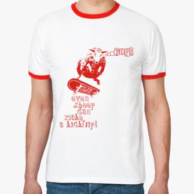 Футболка Ringer-T even sheep can make a kickflip!
