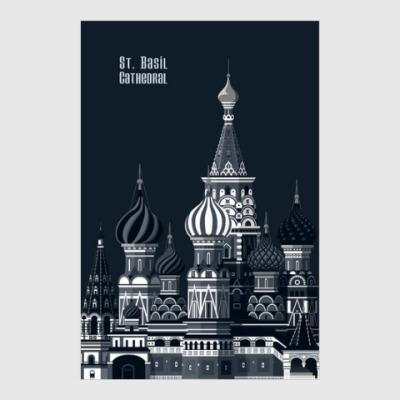 Постер Собор Василия Блаженного