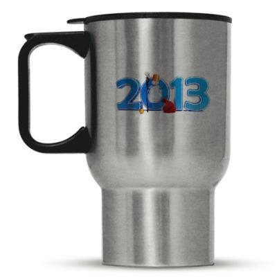 Кружка-термос  2013