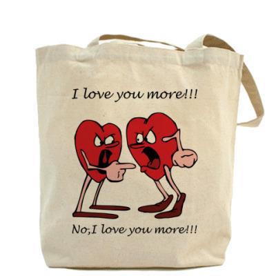 I love U more!