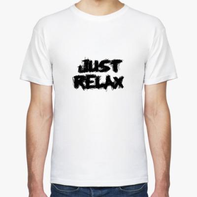 Футболка Just Relax