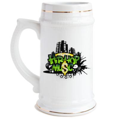 Пивная кружка hip-hop