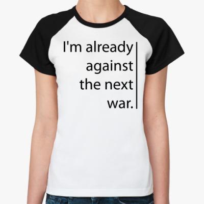 Женская футболка реглан The next war