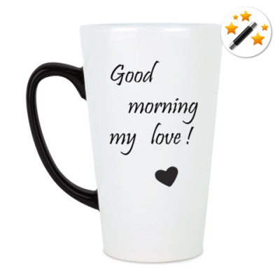 Кружка-хамелеон Доброе утро, любовь моя