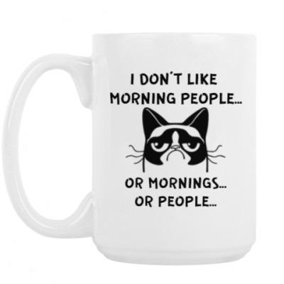 Кружка Я не люблю утренних людей... Или утро... Или людей