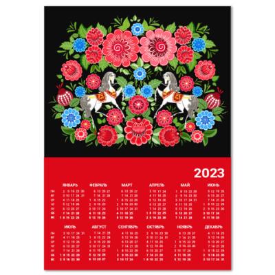 Календарь Год Лошади 2014