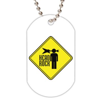 Жетон dog-tag Рок в голове