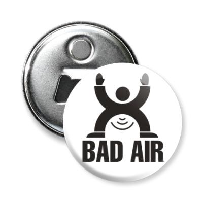 Магнит-открывашка Плохой воздух