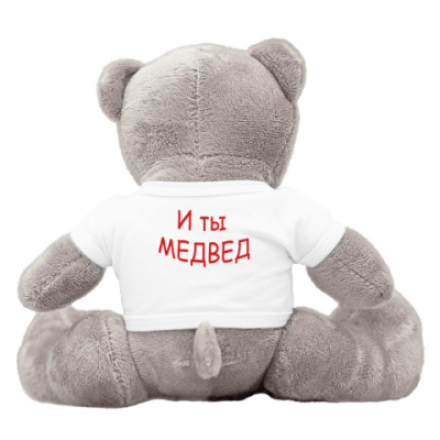 Медвед
