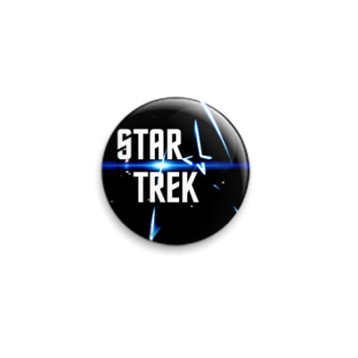 Значок 25мм Star Trek (STR31)