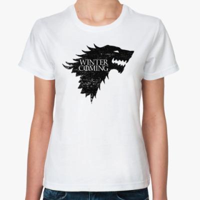 Классическая футболка Winter is Coming