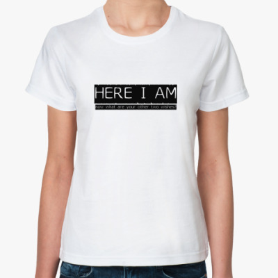 Классическая футболка Here I Am