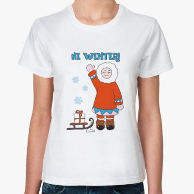 Классическая футболка Hi Winter: зима, которая всегда с тобой