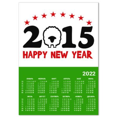 Календарь Год козы (овцы) 2015