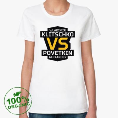 Женская футболка из органик-хлопка Кличко-Поветкин