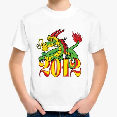 Детская футболка Дракон 2012