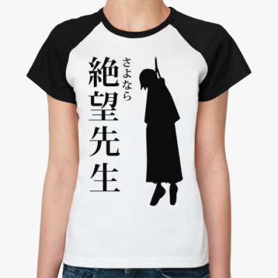 Женская футболка реглан Itoshiki-sensei
