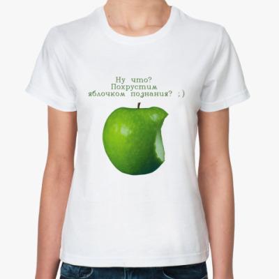 Классическая футболка Яблочко