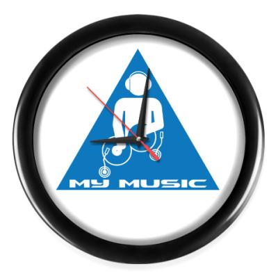 Настенные часы Моя музыка