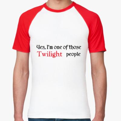 Футболка реглан  Twilight people