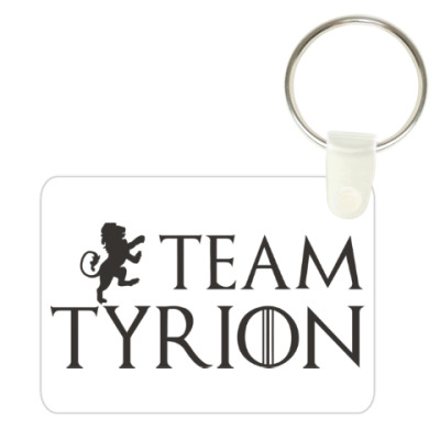 Команда Тириона