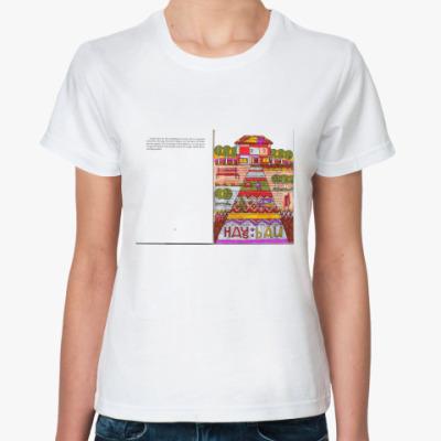 Классическая футболка Иллюстрация