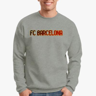 Свитшот ФК Барселона