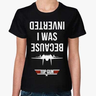 Женская футболка Топ Ган