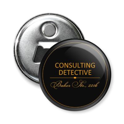 Магнит-открывашка Consulting Detective