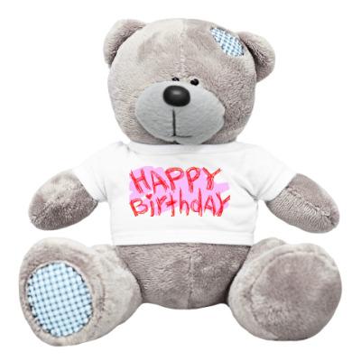 Плюшевый мишка Тедди 'Happy Birthday'