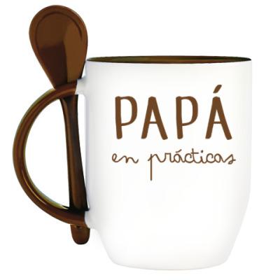 Кружка с ложкой Papá en prácticas