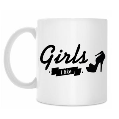 Кружка 'Girls I like'