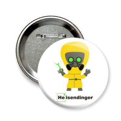 Значок 58мм Heisendinger