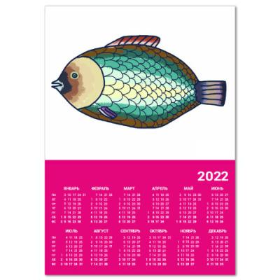 Календарь рыба