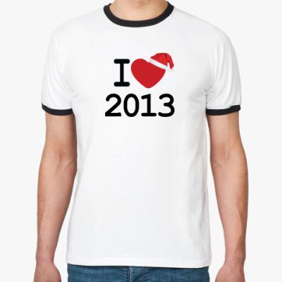 Футболка Ringer-T Новогодний принт I Love 2013
