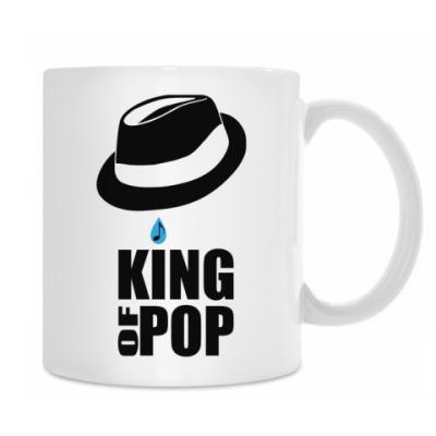 Кing of pop