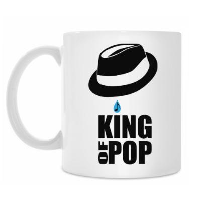 Кружка Кing of pop