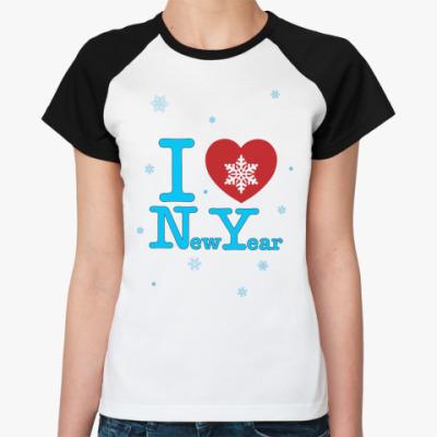 Женская футболка реглан I Love New Year