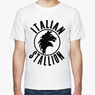 Футболка Итальянский Жеребец