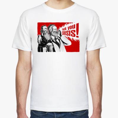 Футболка Маркс и Энгельс - F*ck you crisis !